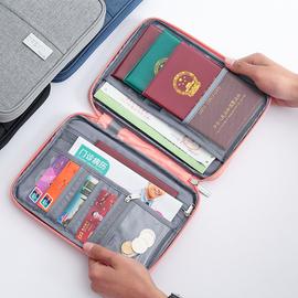 证件收纳包大容量多功能票据夹护照保护套文件户口本外套整理袋图片