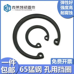 65锰钢孔用弹性挡圈内卡卡簧C型挡圈 GB893 ¢7¢8¢9¢10 ¢200