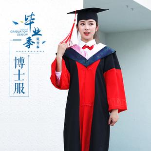 巴贝仕博士服毕业礼服 文科垂布学士服学士帽学生装博士服学位服