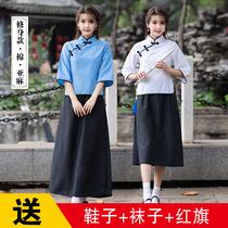 民国学生装女五四青年装民国风女装中山装男班服舞台表演合唱服装