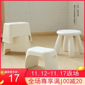 加厚塑料宝宝小矮凳子浴室防滑凳家用换鞋方凳儿童洗澡洗手小板凳