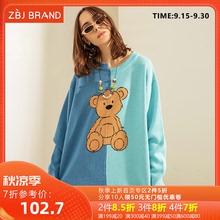 ZBJ小熊原创拼接毛衣oversize2019秋季新款国潮撞色圆领套头毛衫