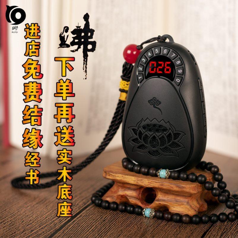 Устройства для медитации Артикул 643244625689