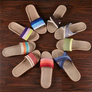 四季亚麻拖鞋居家情侣麻拖鞋防滑防水透气吸汗凉拖鞋