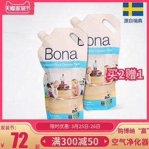 Богатые принимать Bona богатые принимать бездельник вода спрей домой квартира швабра этаж моющее средство заправка комбинированный набор, цена 820 руб