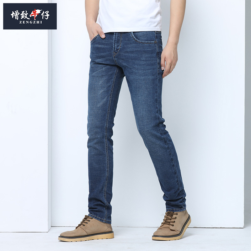 Increase the Bodybuilding Elasticity of Genuine Jeans for Men and Youth Simple Casual Small Straight Pants 58001