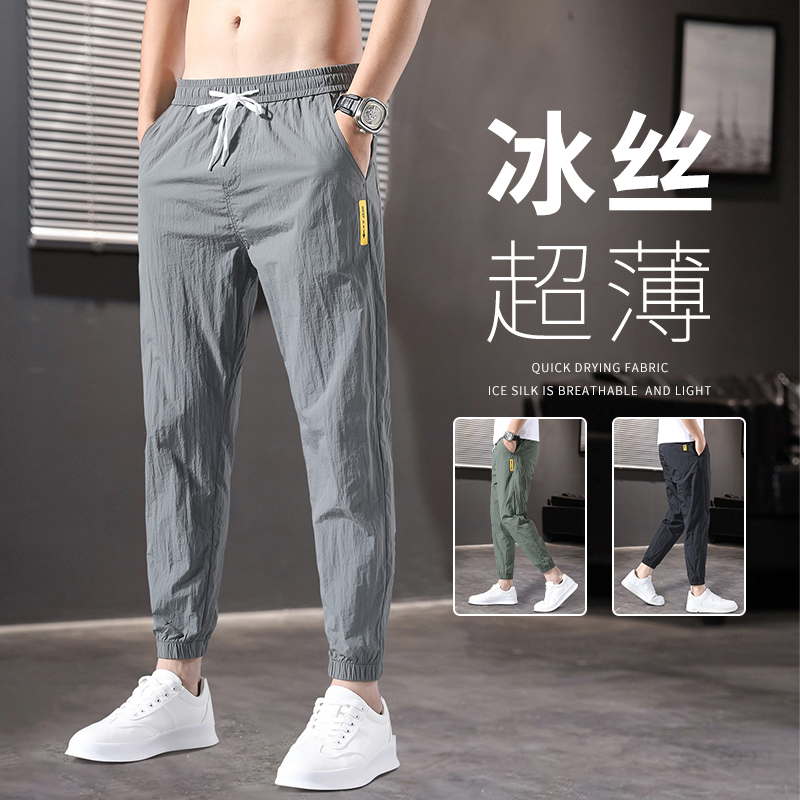 Hong Kong ice silk casual pants men's summer thin Korean breathable loose sports Leggings trend Capris