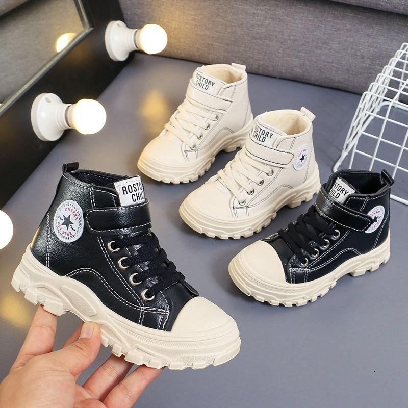 【加绒保暖】2019新款韩版秋冬儿童鞋女童马丁靴运动鞋男童雪地靴