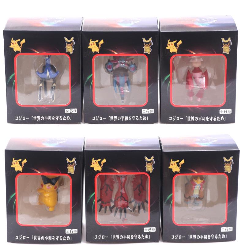 哈乐动漫11代6款宠物小精灵彩盒装 口袋妖怪 套装手办模型公仔