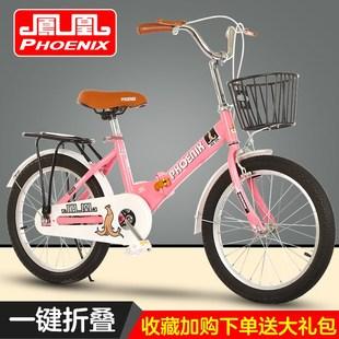 凤凰儿童自行车小学生6 11岁男女孩中大童车公主小孩单车
