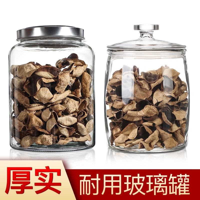 透明玻璃茶叶罐陈皮罐大容量密封瓶小青柑材食品展示玻璃瓶