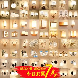 墙壁灯带拉线开关卧室床头灯后现代简约双头客厅北欧式背景墙壁灯