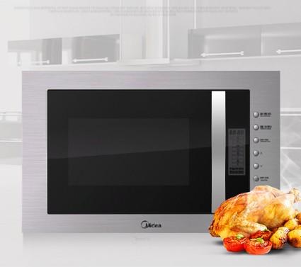 10-11新券Midea/美的AG820DVX-SS嵌入式变频微波炉商用嵌入微家用光波烤体