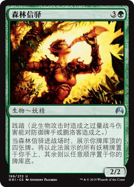[Fudi card] Wanzhi card brief Chinese and English silver origin forest post