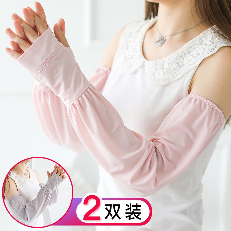 Спортивные перчатки Артикул 614274361916