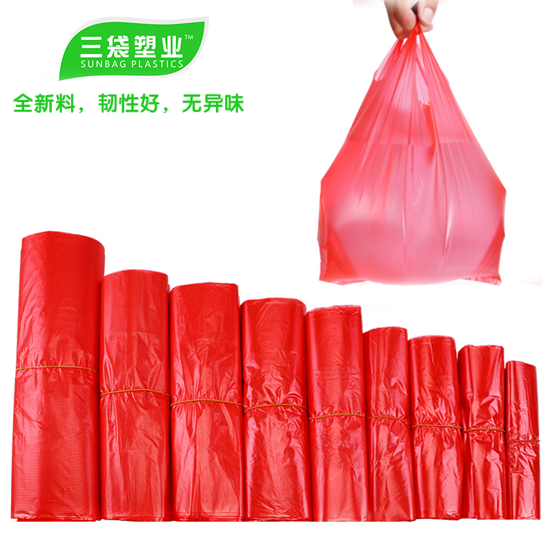 Red plastic portable vest bag large, medium and small disposable fruit and vegetable shopping convenient bag wholesale
