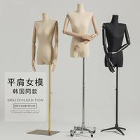 平肩宽肩女模特韩版韩国同款 服装店橱窗展示模特道具女半身展示