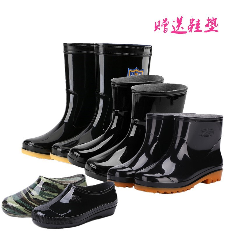 Rubber camouflage universal low top anti slip safety rain boots half bucket water shoes boots labor protection shoes rubber shoes wear resistant