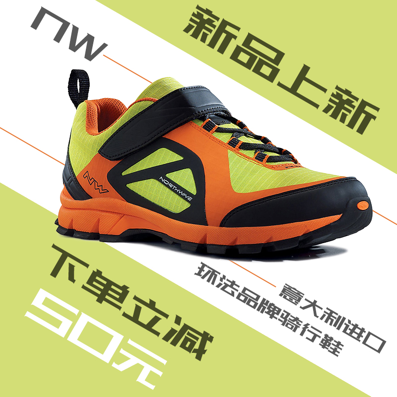 NW bicycle leisure lock shoes imported from Italy
