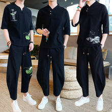 Summer Tang Suit Men's Suit Loose Embroidery Short Sleeve Chinese Han Suit Antique Style Chinese Style Men's Fashion