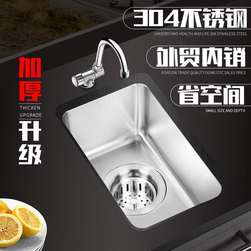 304不锈钢迷你水槽小单槽野营房车洗手池R角长方形厨房吧台洗菜盆
