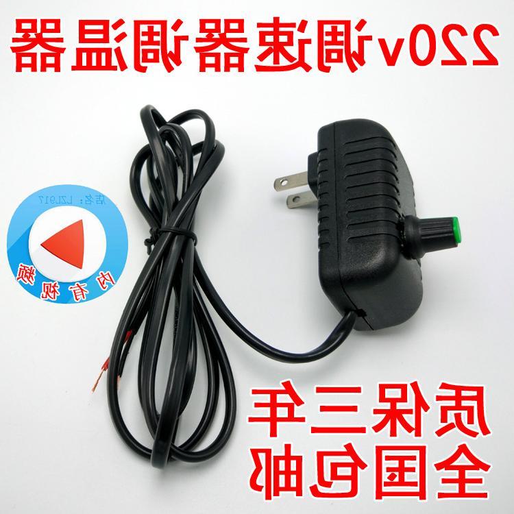 220v110交流 电子电工微型小电机马达水泵气泵带线调速器调速开关