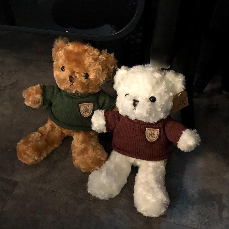 中國代購 中國批發-ibuy99 毛绒玩具 公仔情侣款一对网红小熊玩偶可爱生日礼物女朋友感动哭了毛绒玩具