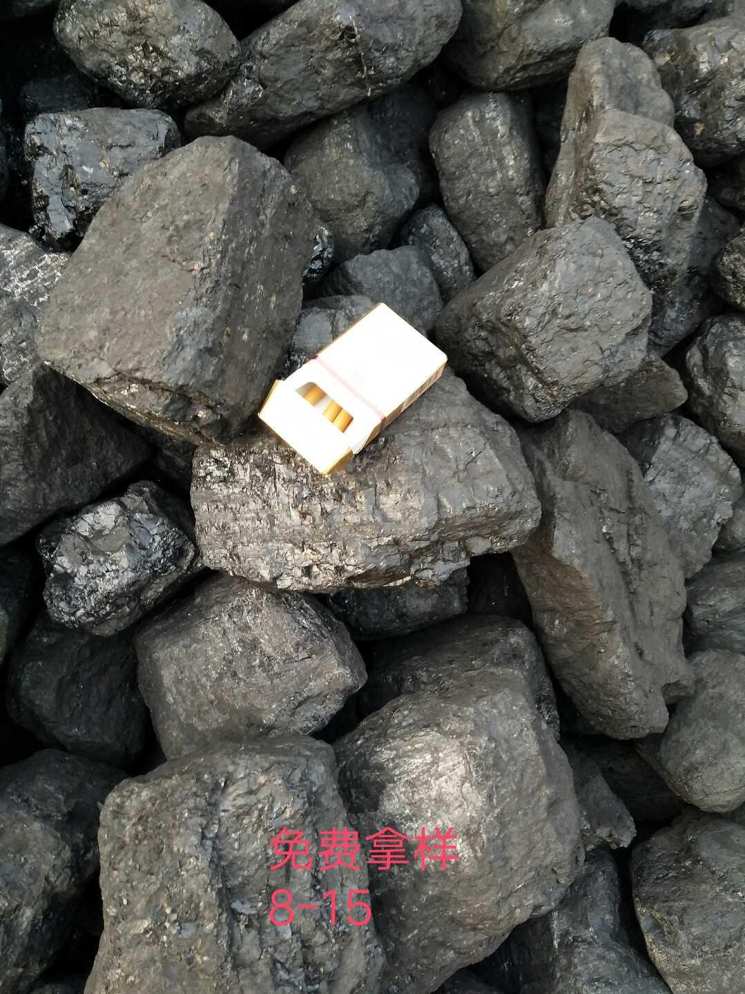 Уголь уголь уголь высокий горячей количество уголь высокий команда волосы