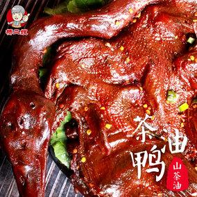 杨二嫂酱板茶油鸭肉整只包邮 湖南特产娄底冷水江卤味麻香辣零食