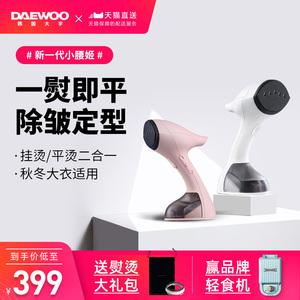 韩国大宇手持挂烫机家用烫衣机蒸汽熨斗小型便携式电熨烫衣服神器