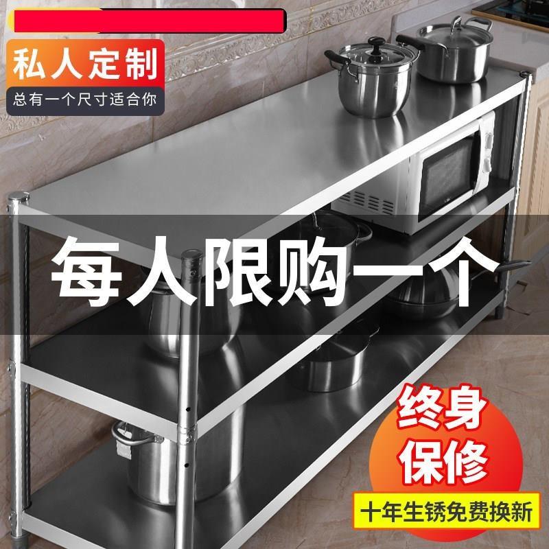 ins架子置物商用饭店厨房用品不锈钢厨具设备酒店用具后厨餐饮餐