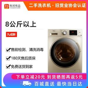 九成新 二手洗衣机 8kg以上 家用 全自动滚筒 闲鱼优