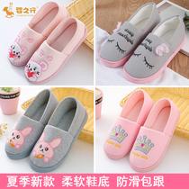 月子鞋产妇产后用品春秋冬季包跟夏软底薄款女孕妇拖鞋子8910月份