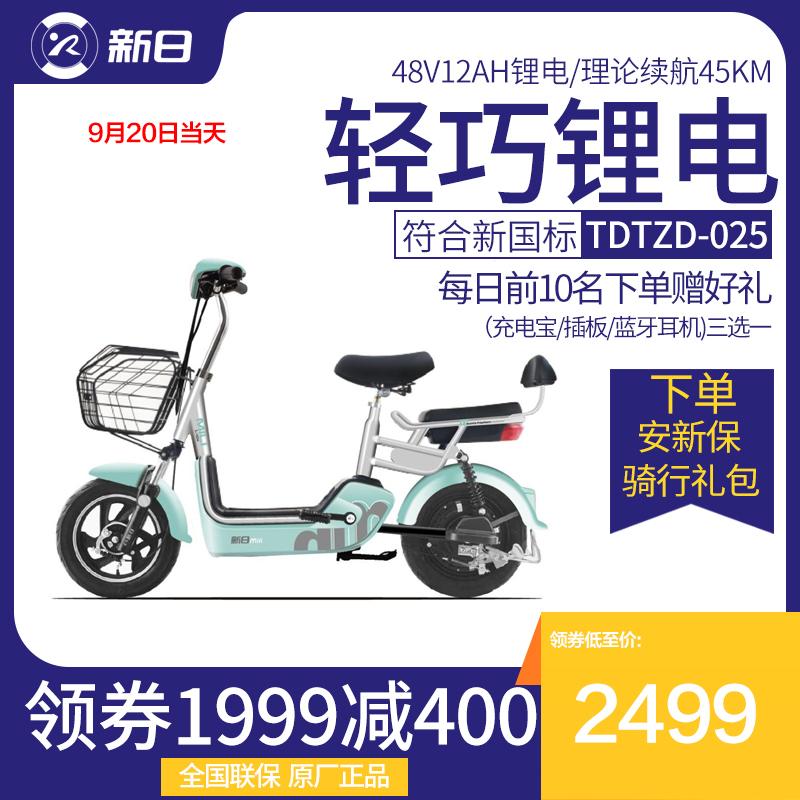 Аксессуары для мотоциклов и скутеров / Услуги по установке Артикул 589446481978