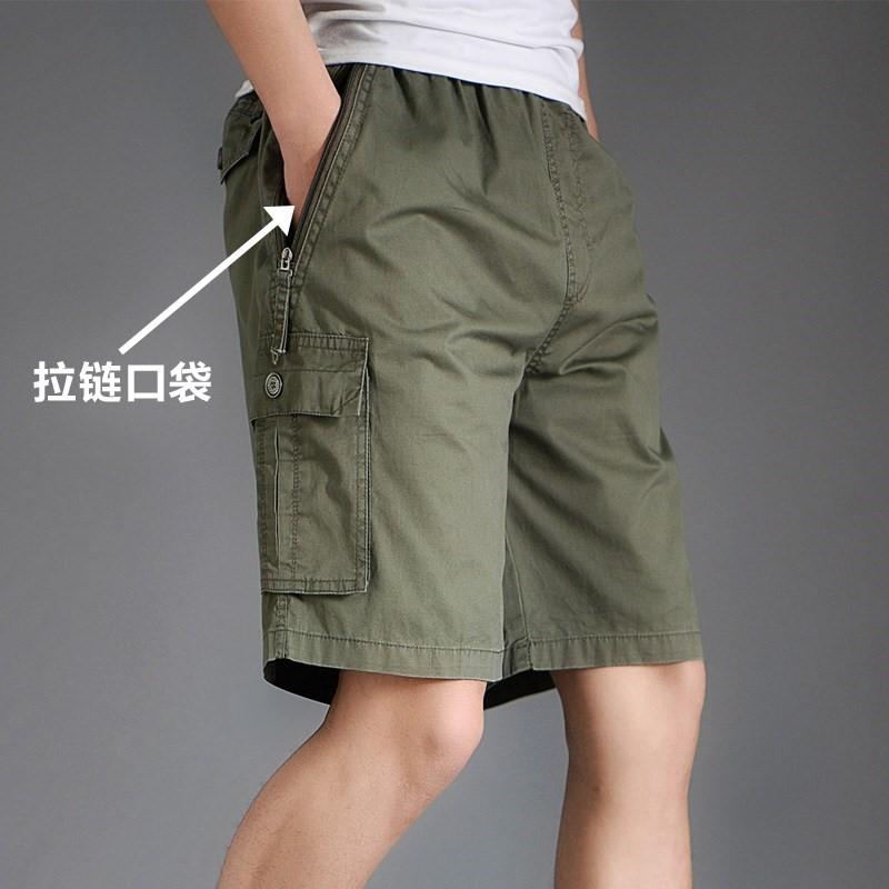 中老年海滩户外中年男式短裤男士家居运动裤超薄五分裤大码纯色
