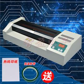 PCB热转印机 过塑机 电路板转印机 数显热转印机(促销)图片