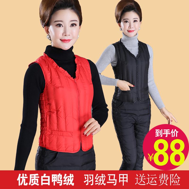 118.00元包邮轻薄短款女士内穿白鸭绒韩版马甲