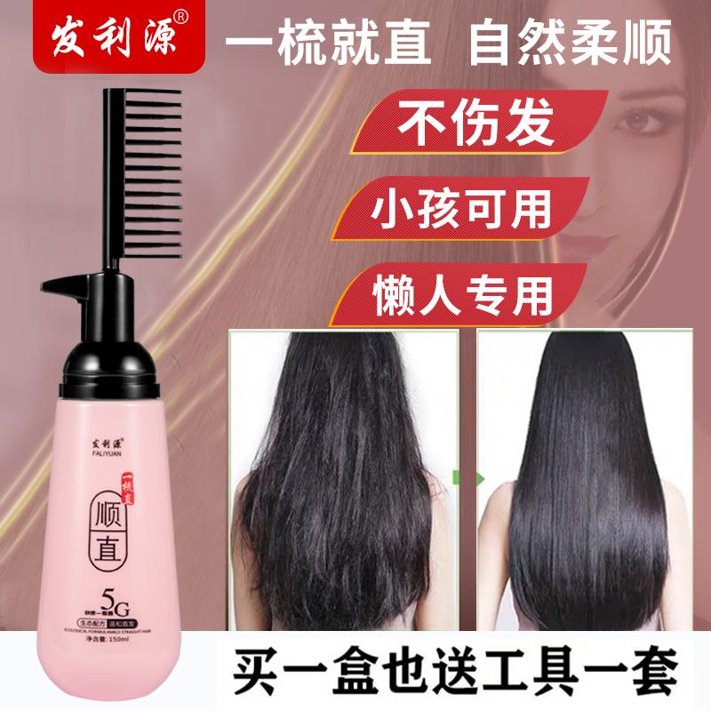Крем для выпрямления волос Артикул 616492651824