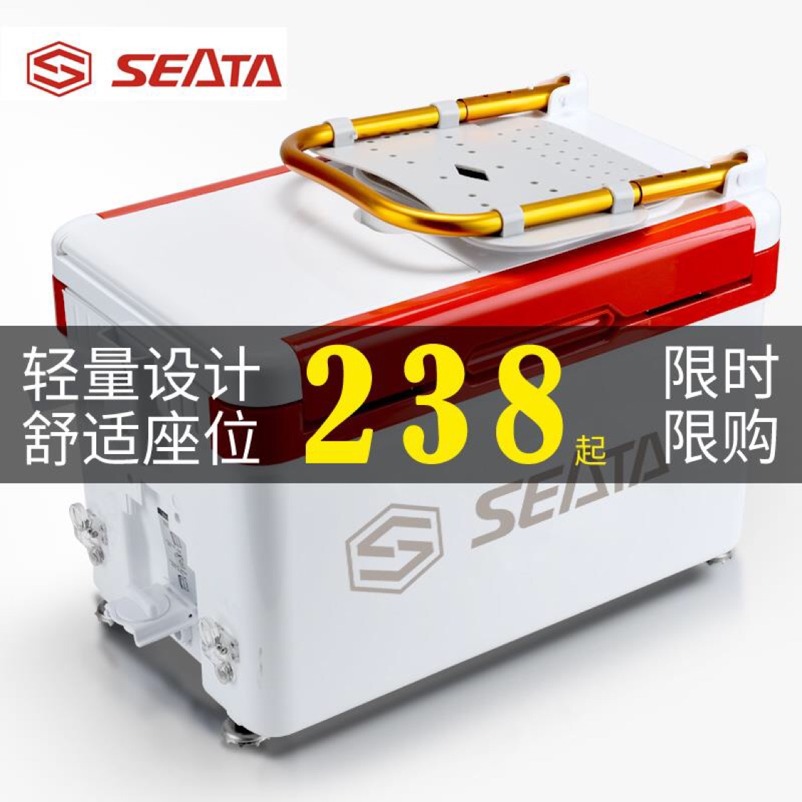 2019新款多功能32升款台钓箱钓鱼桶11月25日最新优惠
