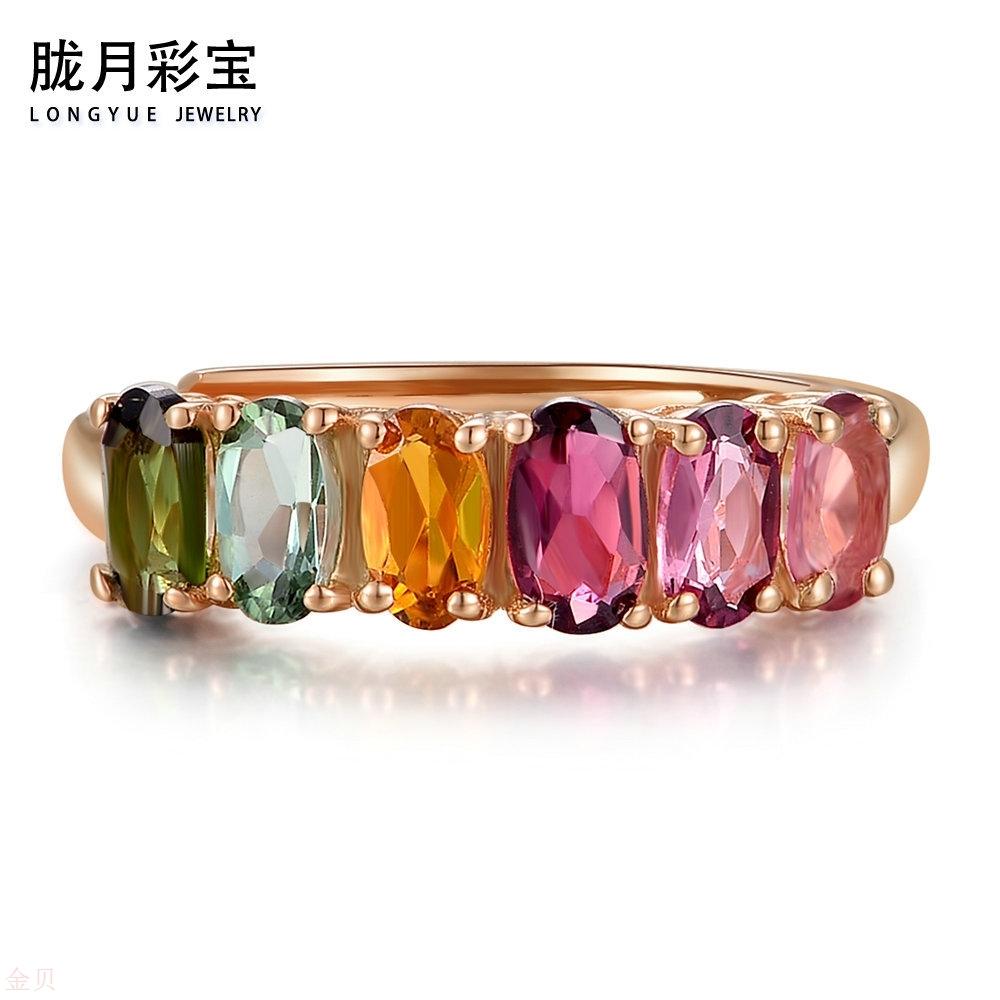 925纯银彩宝首饰 天然碧玺彩色经典联排戒指 S925宝石饰品