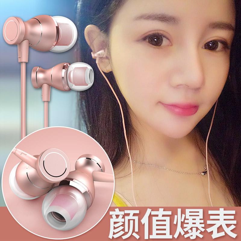 今首为 入耳式耳机重低音魅族vivo华为oppo通用女生韩国迷你耳塞