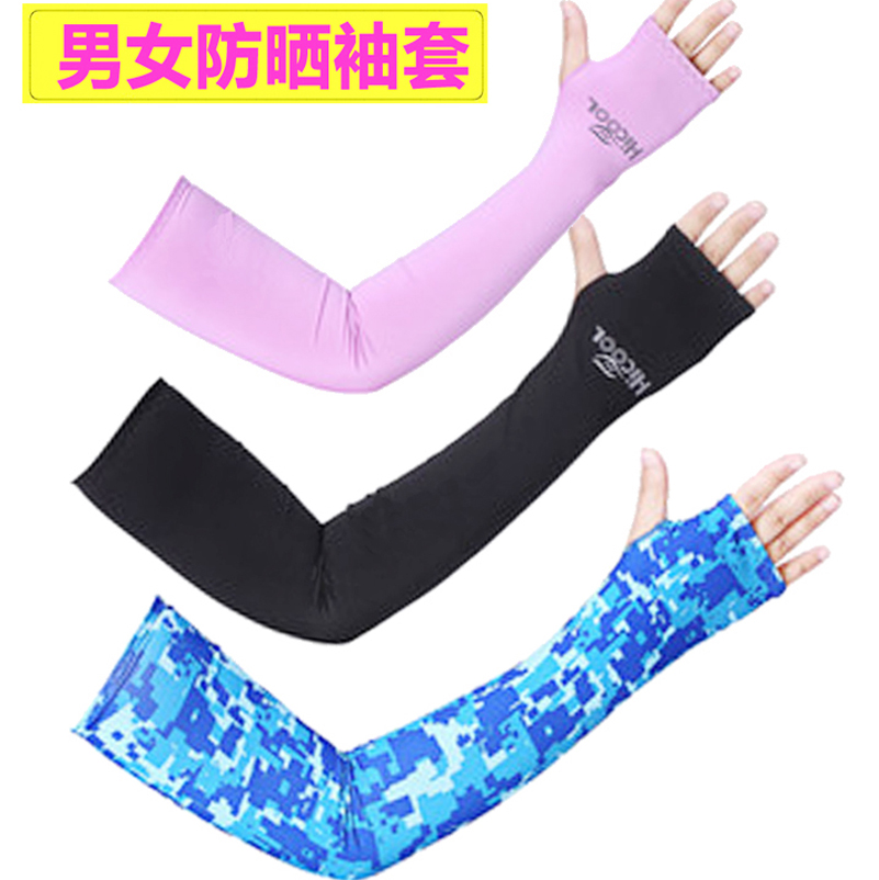 Korean ice hand sleeve bicycle sun protection sleeve for men arm sleeve long cycling equipment driving gloves sleeve for women