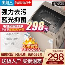 洗衣机全自动小型家用波轮大容量迷你洗脱一体宿舍甩干7.5KG志高