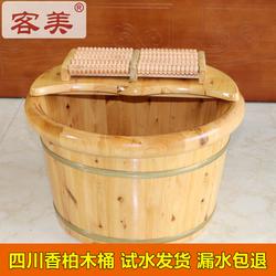 客美香柏木桶泡脚木盆洗脚桶加厚足浴桶家用养生木质足疗桶浴足桶