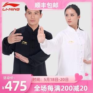 李宁牛奶丝春秋季男太极拳太极服