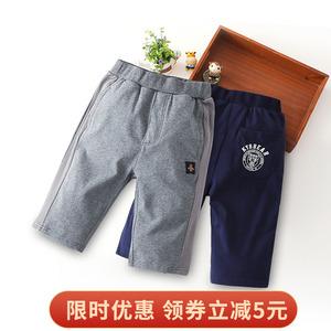 童装男童七分裤儿童裤子2020新款夏装休闲裤中大童短裤洋气薄款潮