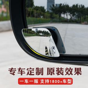 后视镜小圆镜360度小车用高清镜子