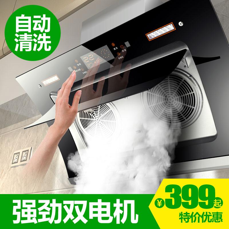 尚欧派双电机智能自动清洗家用抽油烟机侧吸式吸油烟机壁挂式特价