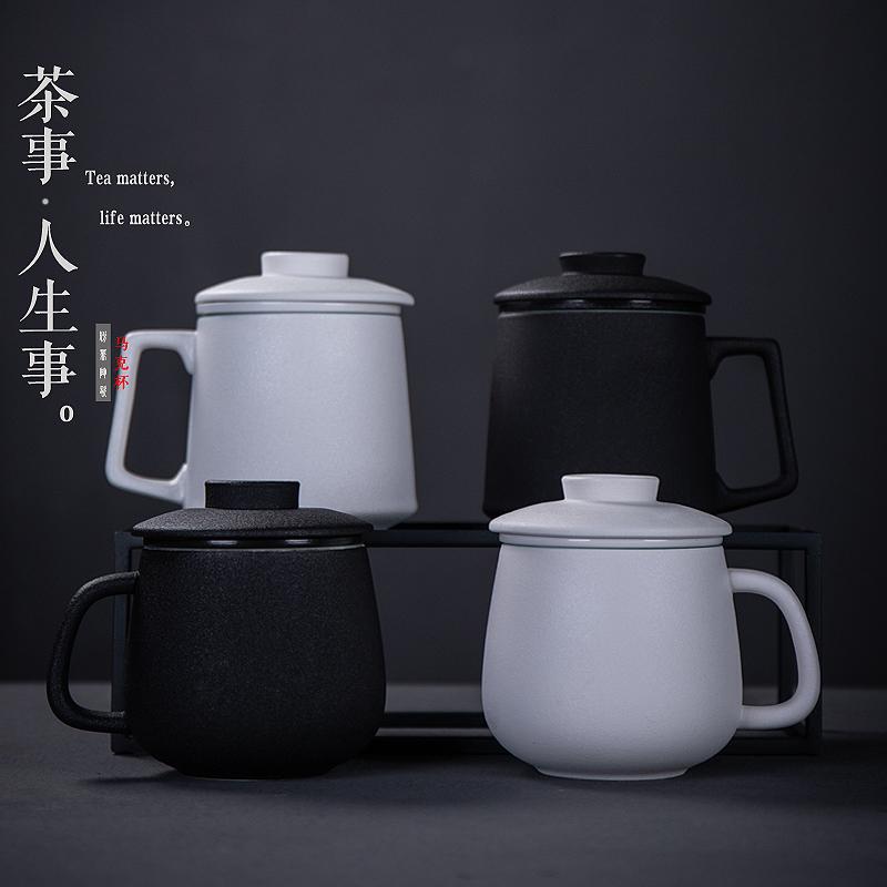 �R克杯�н^�V陶瓷���w水杯三件套泡茶杯隔茶�~大容量�k公杯喝茶杯