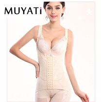 Muyati 2018 comfortable big code postpartum plastic body clothes without trace body belly waist corset underwear